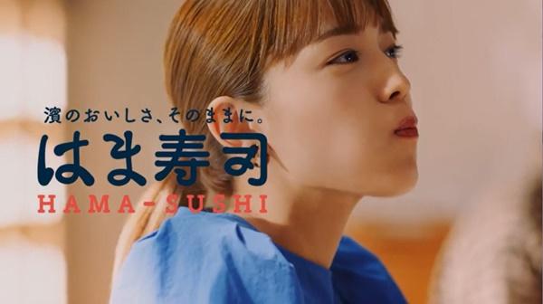 川口春奈はま寿司CM