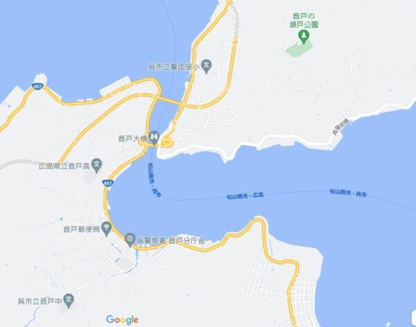 音戸橋GoogleMAP